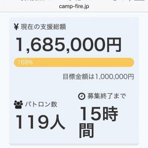 キャンプファイヤIMG_7330
